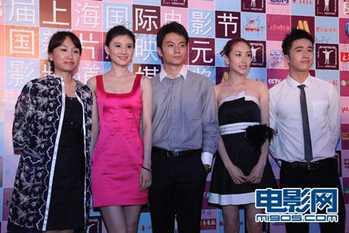 图:传媒大奖红毯 《80'后》剧组闪亮登场