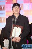 图:《迷城》受评委青睐 章家瑞获得最佳导演奖