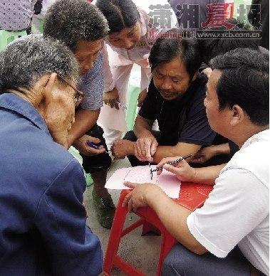 溆浦县村支部换届选举,村民代表提名推荐候选人(资料图)。图 通讯员周晓鹏