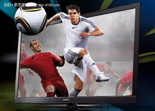 首款PS3 3D游戏-PAIN 3D补丁包发布