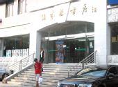 京城涵芬楼办帕尼尼世界杯球星贴官方交换中心