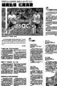 图文:媒体评韩国2-2尼日利亚 现代金报