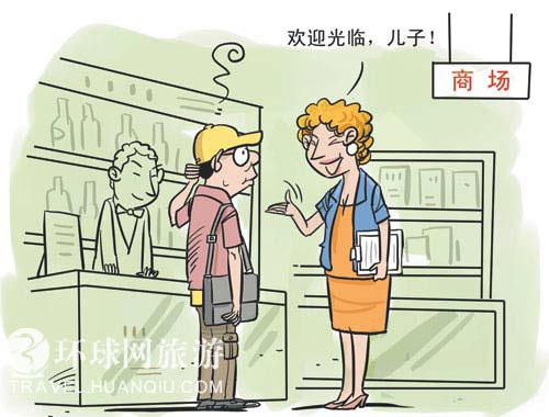西班牙男人喜欢被女人叫儿子(组图)-搜狐新闻
