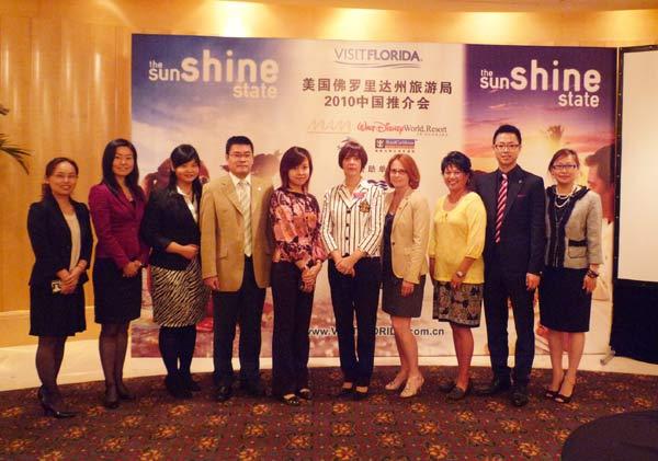 美国佛罗里达州旅游局2010中国推介会上海站