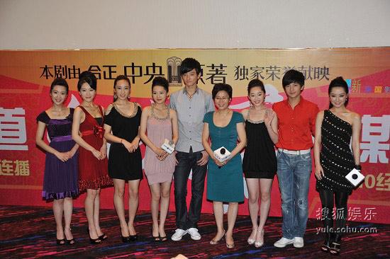 左起:马晓灿、周毅、李艳、李沁、于小彤、李少红、蒋梦婕、杨洋、白冰