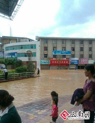马龙乐熙门被水淹