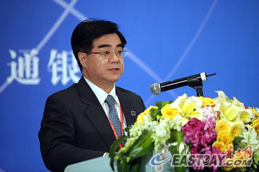 中国保险监督管理委员会副主席周延礼发表演讲