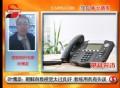 叶博泉:朝鲜自我感觉太过良好 教练用兵有失误