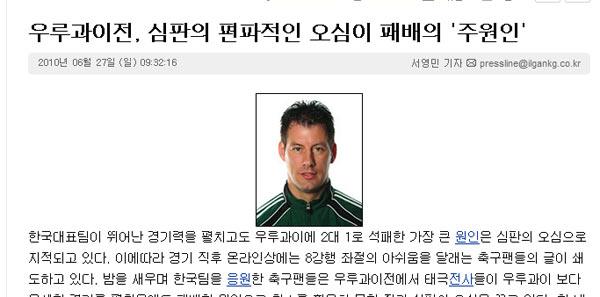 带有斯塔克头像和个人资料的网页在韩国网站随处可见