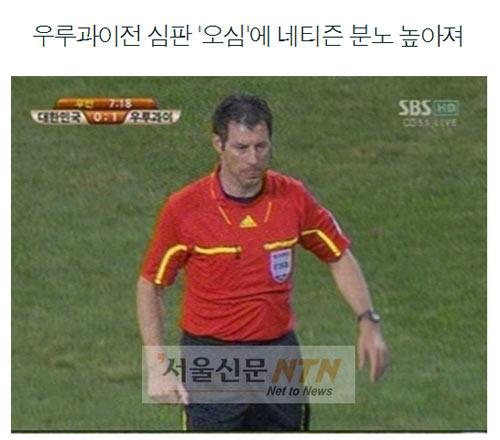 韩国媒体截屏