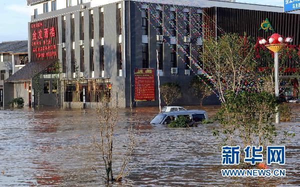 云南马龙全城被淹