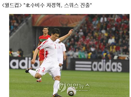 韩媒体截屏