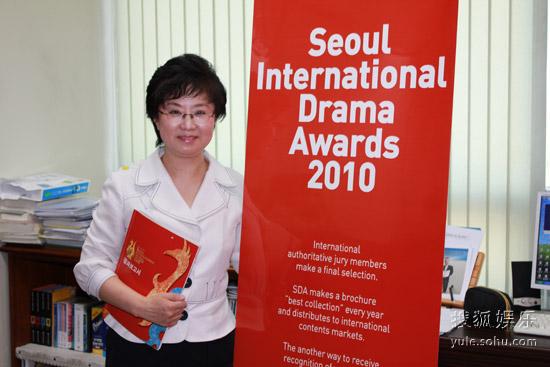 首尔国际电视剧奖秘书长李汀玉女士