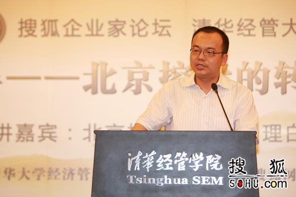 搜狐网财经中心总监助理张翼