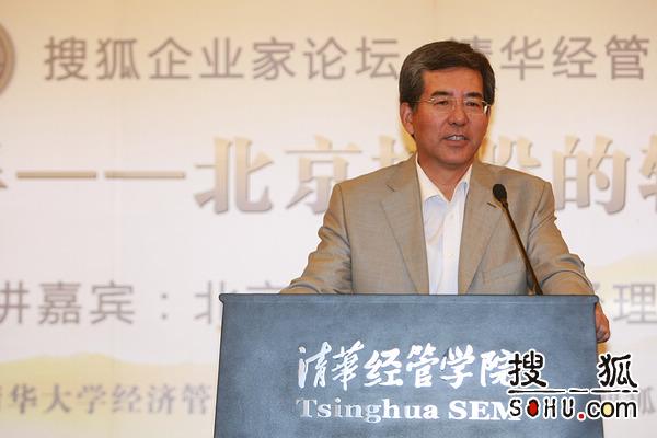 北京控股集团总经理白金荣  摄影/王玉玺