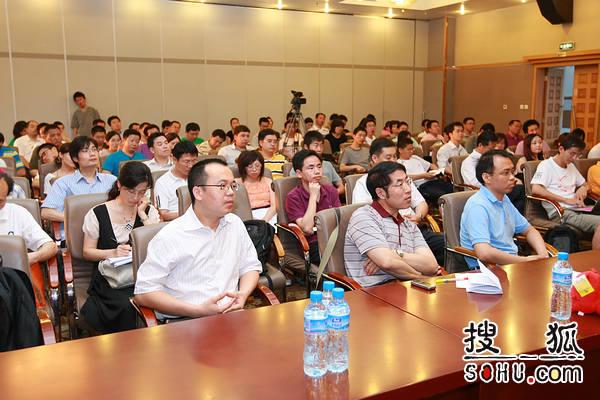 搜狐企业家论坛清华经管大讲堂,演讲现场。摄影/王玉玺