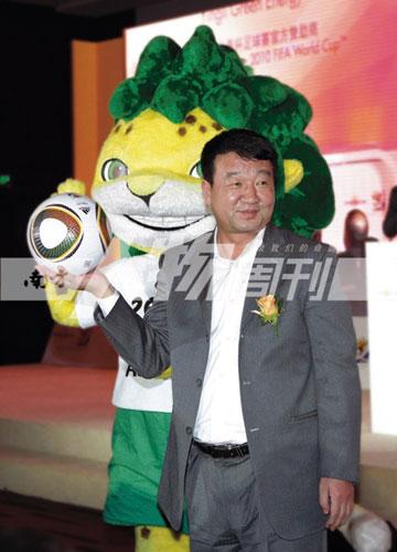 """国际足联主席布拉特借2010年世界杯吉祥物""""扎库米""""之手将足球赠送给苗连生"""