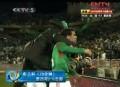墨西哥队世界杯进球集锦 埃尔南德斯反越位破门