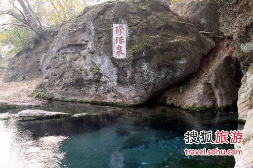 延庆珍珠泉