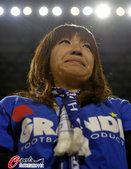 高清图:点球大战日本被淘汰 美女球迷悲痛哭泣