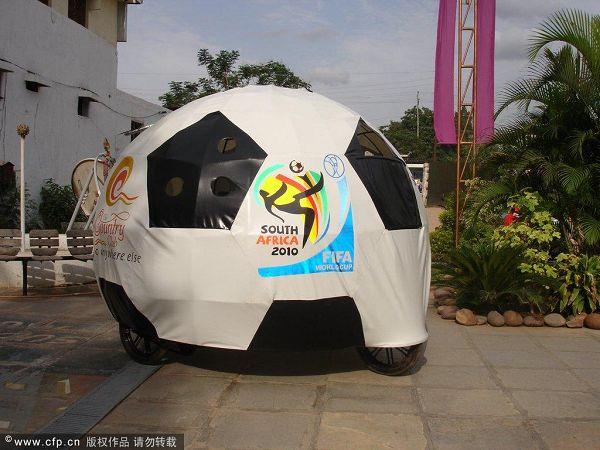 印度人 奇思妙想 发明普天 同庆 三轮车 搜
