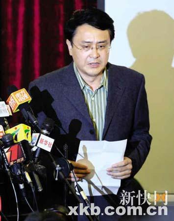 昨日下午,东部华侨城总经理曾辉在新闻发布会上两度鞠躬致歉。