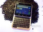 MOTO侧空翻Android时尚手机ME511高清图