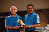 幻灯:南非世界杯金靴亮相 传奇巨星出席发布会