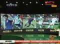 日韩国脚备受国外青睐 有利于提高亚洲足球水平