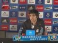 帕斯托雷盛赞老马世界杯经验 称梅西令足球简单