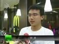 中国足球界关注日本表现 国人共同支持亚洲球队