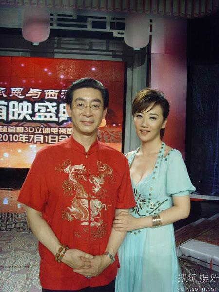 吴承恩扮演者六小龄童与李文颖