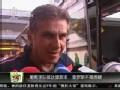 """葡萄牙抵达里斯本 总统球迷迎接智利队""""凯旋"""""""