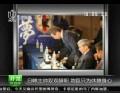 世界杯日本韩国主帅双双辞职 功臣只为休憩身心