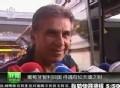 葡萄牙回国遭媒体指责 智利回国受总统高度评价