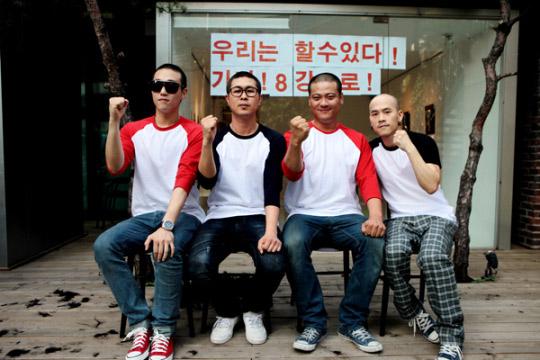 韩国人气摇滚乐队Lazybone