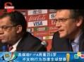美媒称FIFA将重罚C罗 不文明行为恐遭全球禁赛
