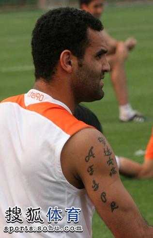 安塔尔纹身