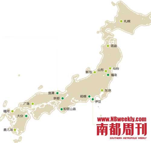 日本民宿地图