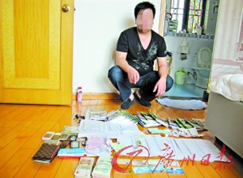 警方在金桂大厦抓获刘某,并缴获现金和作案工具。