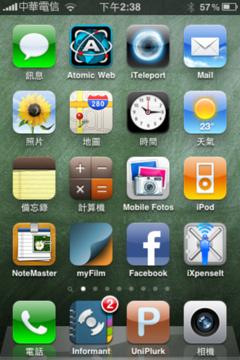终支持多任务 苹果iOS 4详细评测