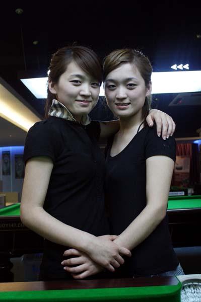 双胞胎姐妹花
