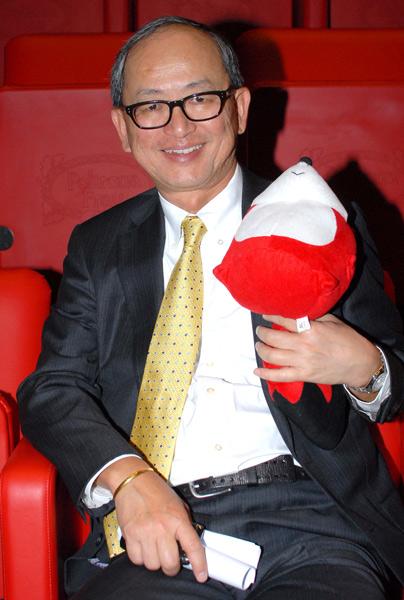 世界黄金协会远东地区总经理郑良豪