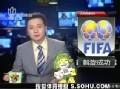 FIFA发最后通牒起效 尼日利亚解除足球禁赛命令