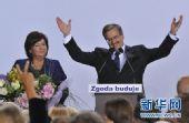波兰:科莫罗夫斯基险胜 图斯克政府改革路难行