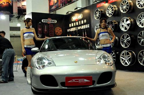 2010第五届上海国际汽车改装博览会将开幕高清图片