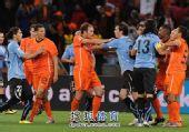 图文:荷兰队胜乌拉圭进决赛 两队赛后发生争斗
