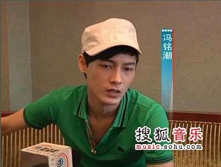 冯铭潮接受采访