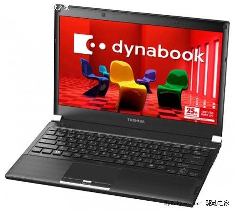 16小时续航:东芝发布13.3寸新本Dynabook RX3W