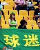 图文:[中超]北京3-0辽足 国安美女球迷